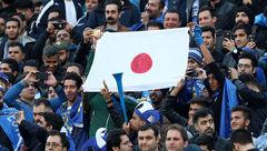 احضار به کمیته اخلاق به خاطر پرچم ژاپن!+عکس