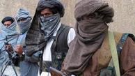 آمریکا و طالبان افغانستان در چند قدمی صلح