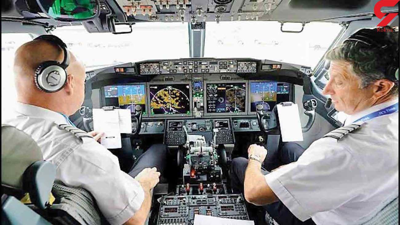 تحقق احتمال راننده شدن خلبانها