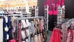 تاتی فرانسه هم برای فروش پوشاک به ایران آمد