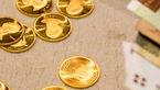 افزایش ۵ هزار تومانی قیمت سکه/ نرخ دلار افرایش یافت