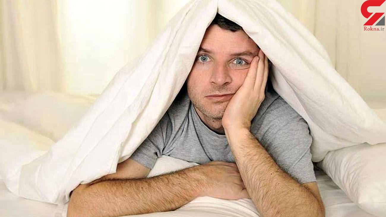 درمان سریع بی خوابی + راه حل