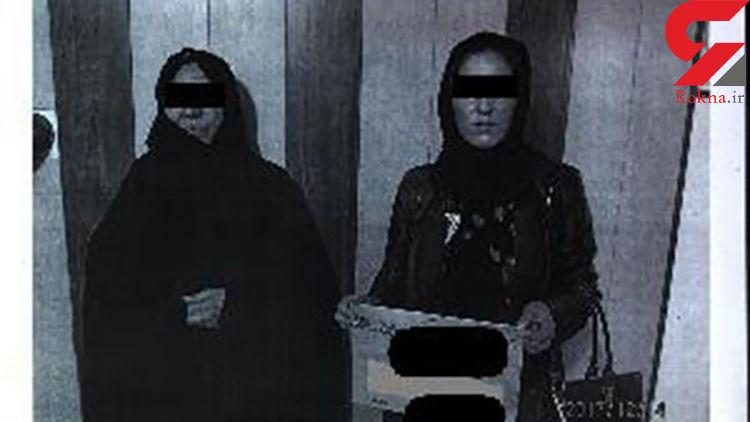 مادرشوهر رئیس باند تبهکاران/ دستگیری 4 زن پلید در اطرف پارک ملت