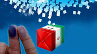 نتایج انتخابات استان کردستان / ریاست جمهوری و شورای شهر96