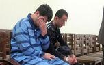 دزد خشن قبل از سرقت خانه ویلایی جوان تهرانی را کشت ! + عکس