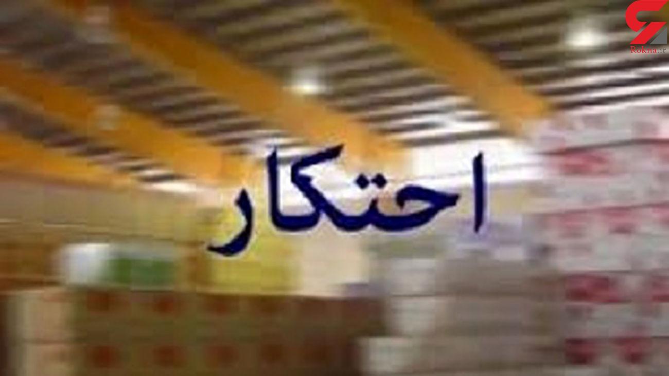 کشف 118  تن کره پاستوریزه احتکار شده در تبریز