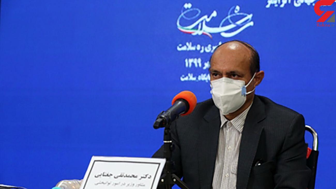 ابتلای بیش از ۵۰۰ هزار ایرانی بالای ۶۰ سال به اختلال حافظه