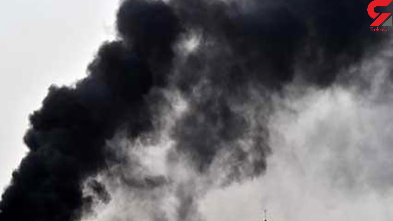 علت دود سیاه در آسمان اصفهان چیست؟