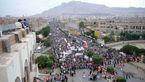 تظاهرات گسترده در یمن علیه جنگ اقتصادی ائتلاف عربی +عکس