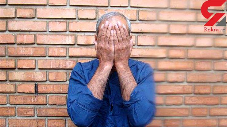 علی در زندان کرج اعدام شد / او ثانیه هایی قبل از اعدام حرف ناجوری زد + عکس