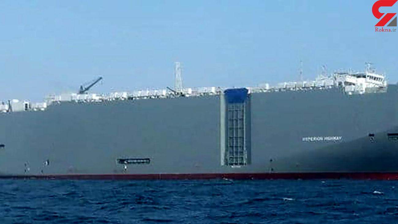 اصابت موشک به کشتی اسرائیل در خلیج فارس / اسرائیلی ها ادعا کردند + عکس
