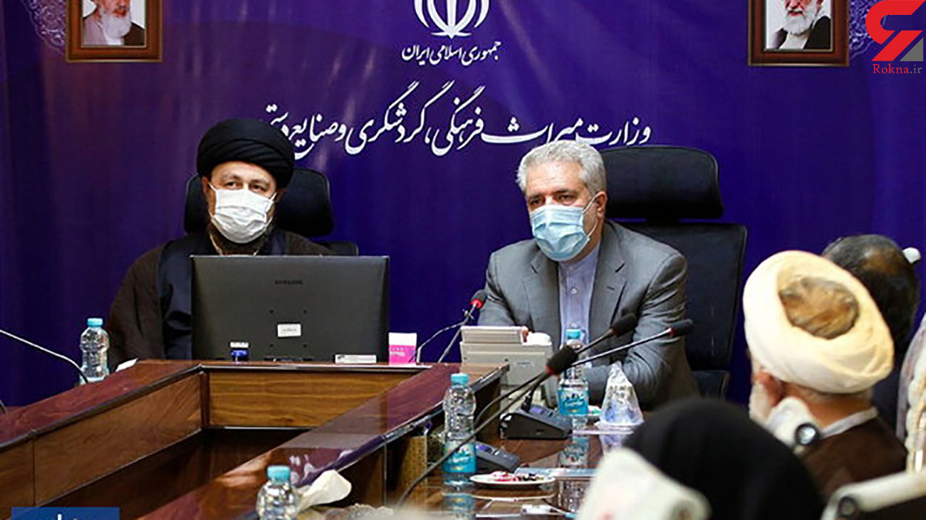 بازارچه دائمی صنایع دستی و موزه در حرم امام خمینی (ره)