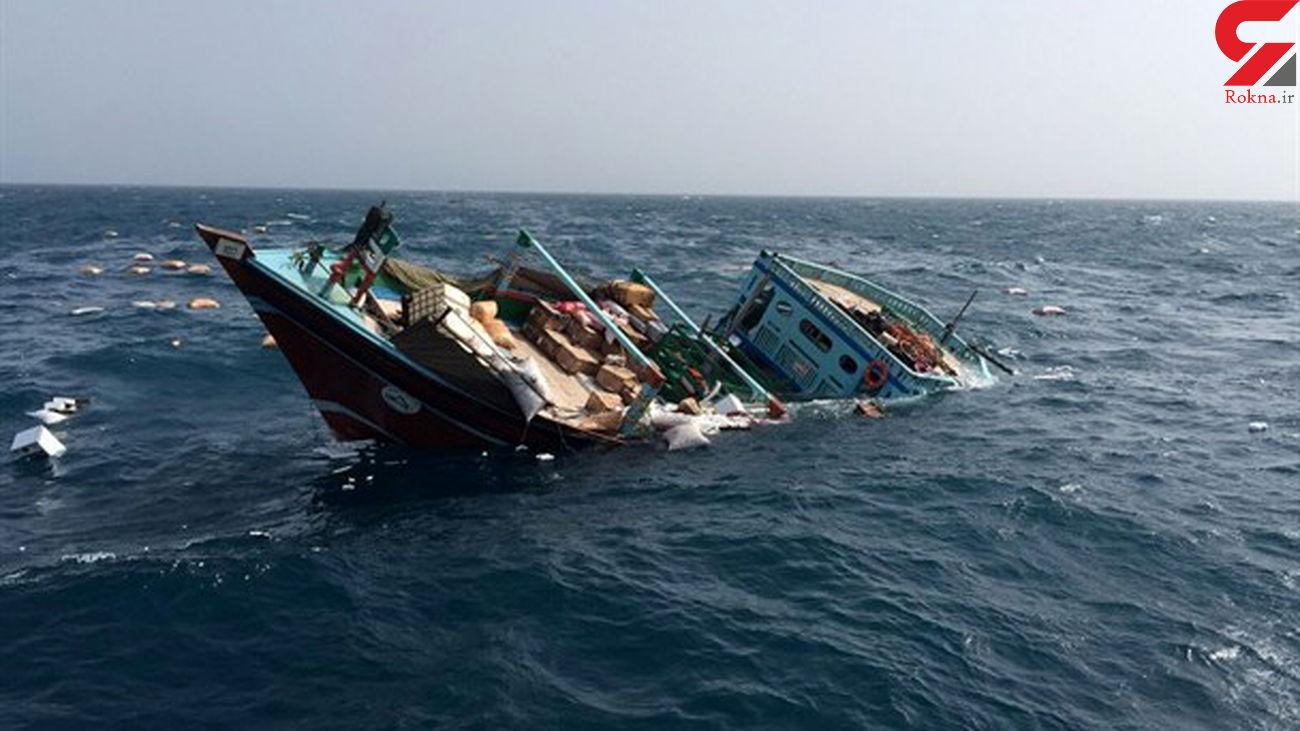 حادثه ای دیگر برای کشتی ایرانی در تنگه هرمز! + جزییات