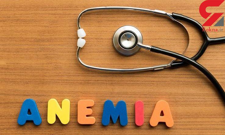 نشانه های کم خونی و روشهای درمانی موثر