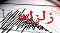زلزله  در آذربایجان غربی / مردم از خانه هایشان بیرون ریختند
