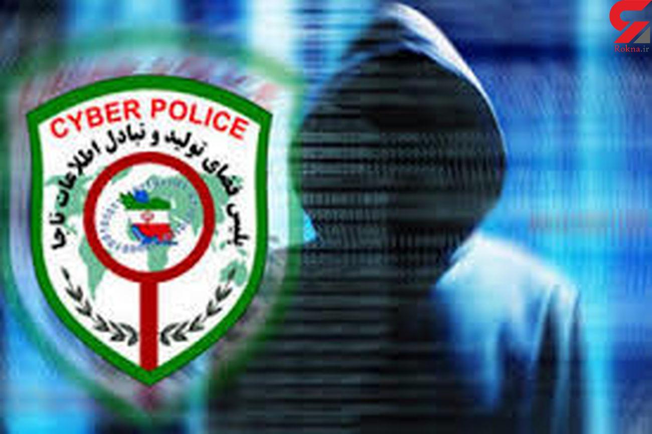 پلیس قلابی در کردستان دستگیر شد