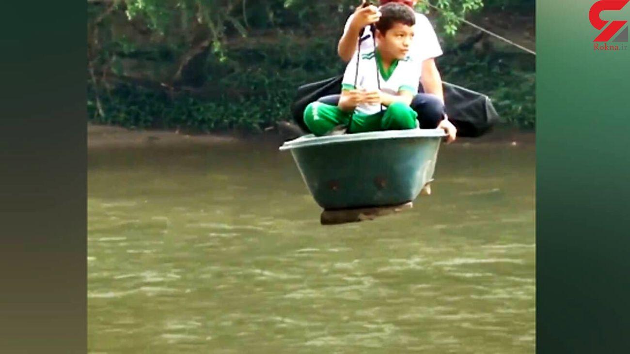 تلهکابین مرگ این کودکان را به مدرسه میرساند! + فیلم