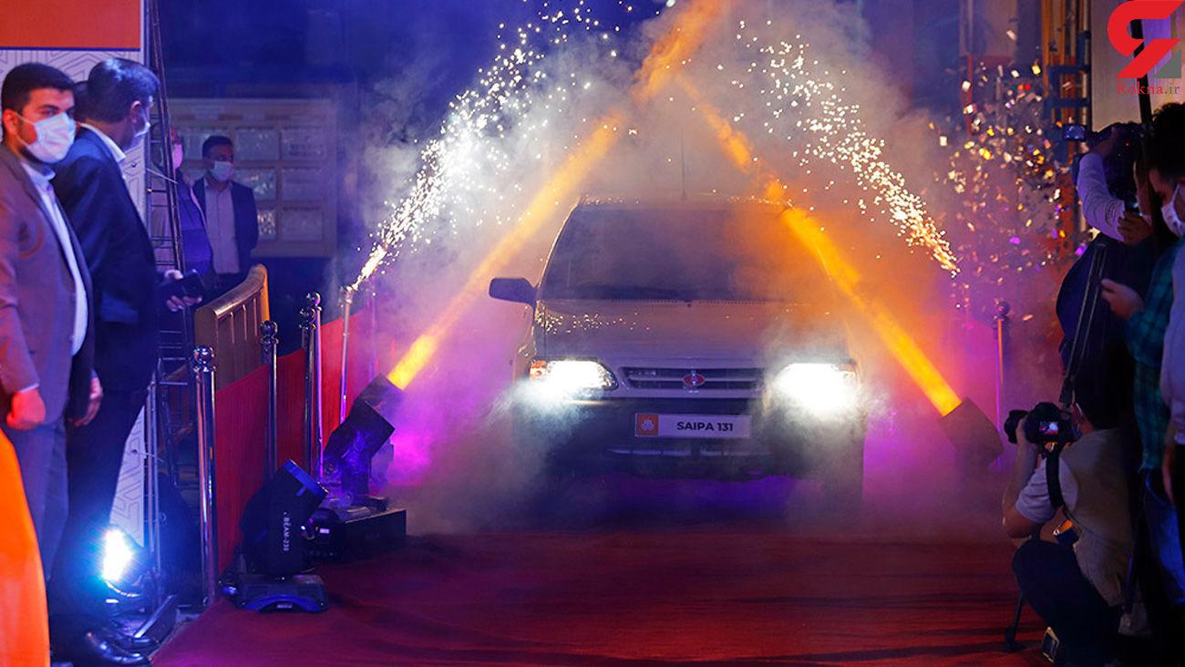 جشنی عجیب برای خداحافظی رسمی با تولید پراید /  مرگ خودروی مرگ در موزه+ عکس