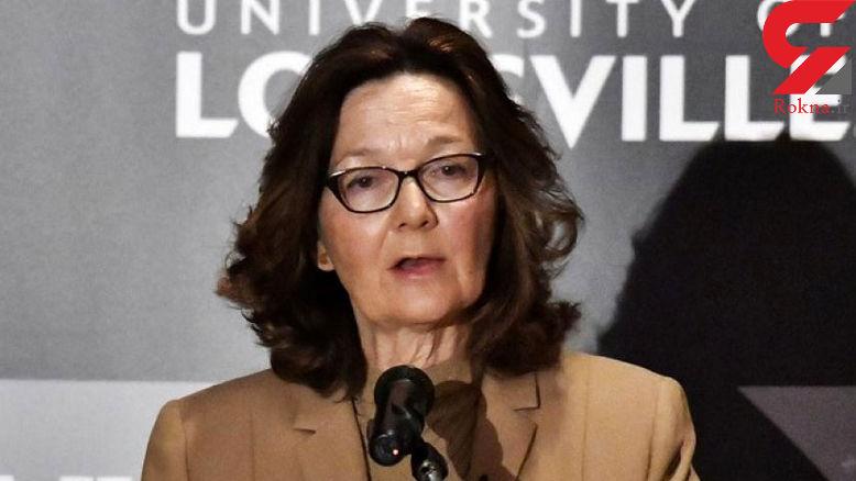 رئیس سازمان سیا برای پاسخگویی درباره پرونده «خاشقجی» به کنگره میرود