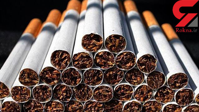 سیگار گران شد
