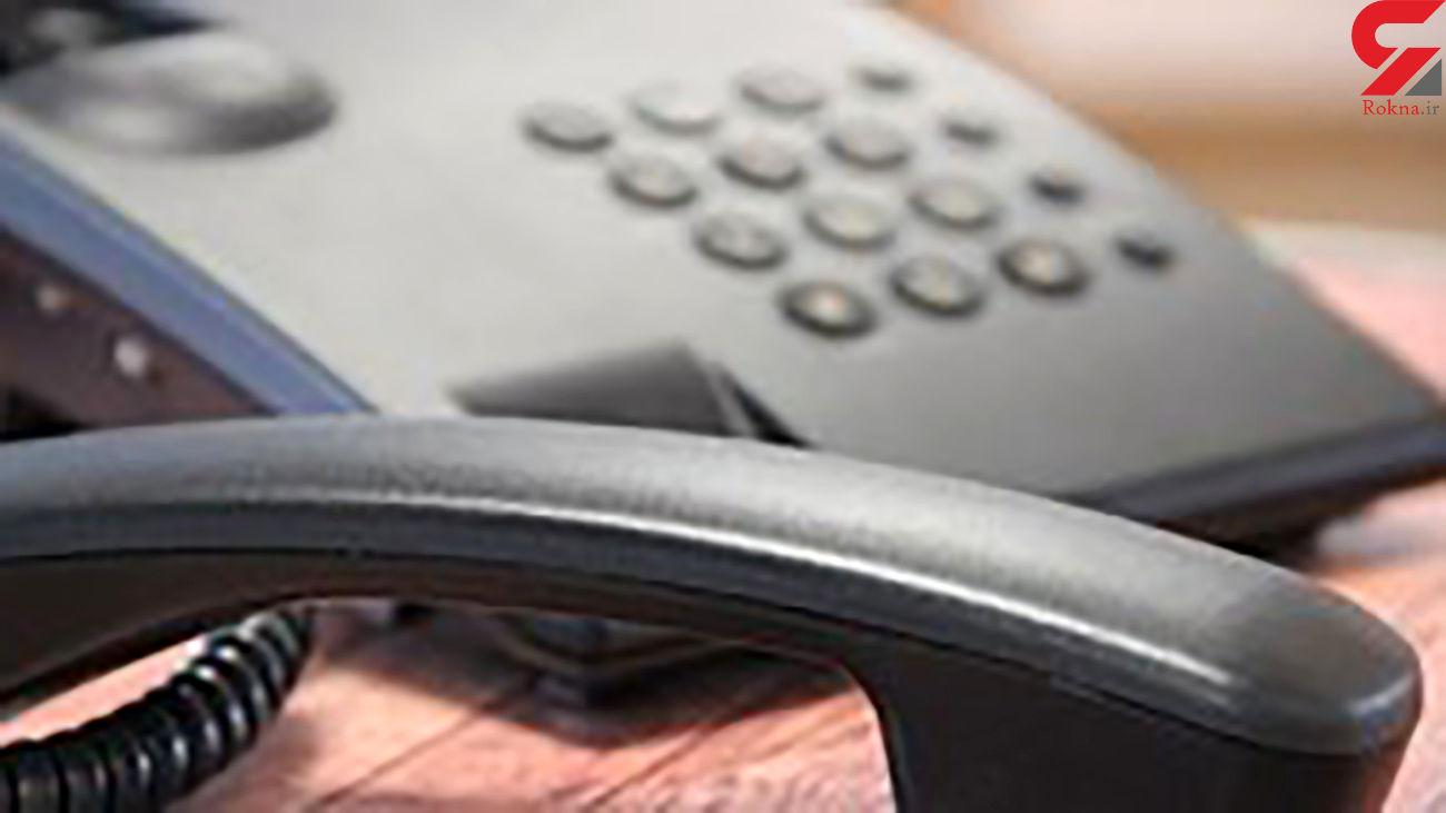 تلفن رایگان در نخستین روز سال جدید