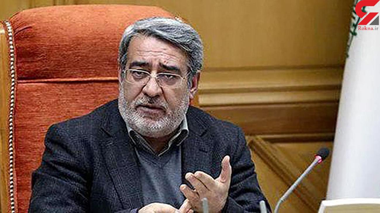 وزیر کشور: تصمیمی درباره تعطیلی تهران گرفته نشده است