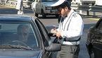 هزینه جرائم رانندگی افزایش یافت