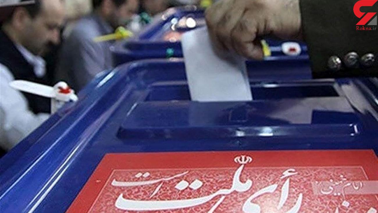 فردا آخرین روز ثبت نام میان دورهای مجلس شورای اسلامی است