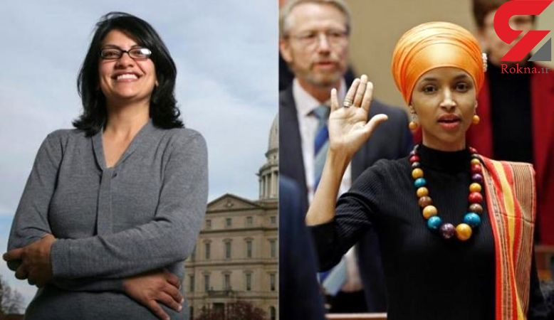اولین بار 2 زن مسلمان به مجلس آمریکا راه یافتند + عکس