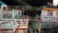 انفجار خونین در چالوس 5 قربانی گرفت+ فیلم و تصاویر