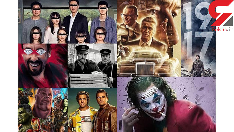 سینمای جهان در سالی که گذشت