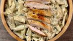 پاستا آلفردو ایتالیایی با مرغ گریل