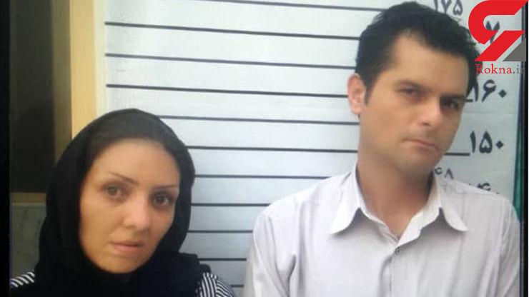 چهره این زن و مرد پلید را به خاطر بسپارید / آنها خطرناک هستند+ عکس بدون پوشش
