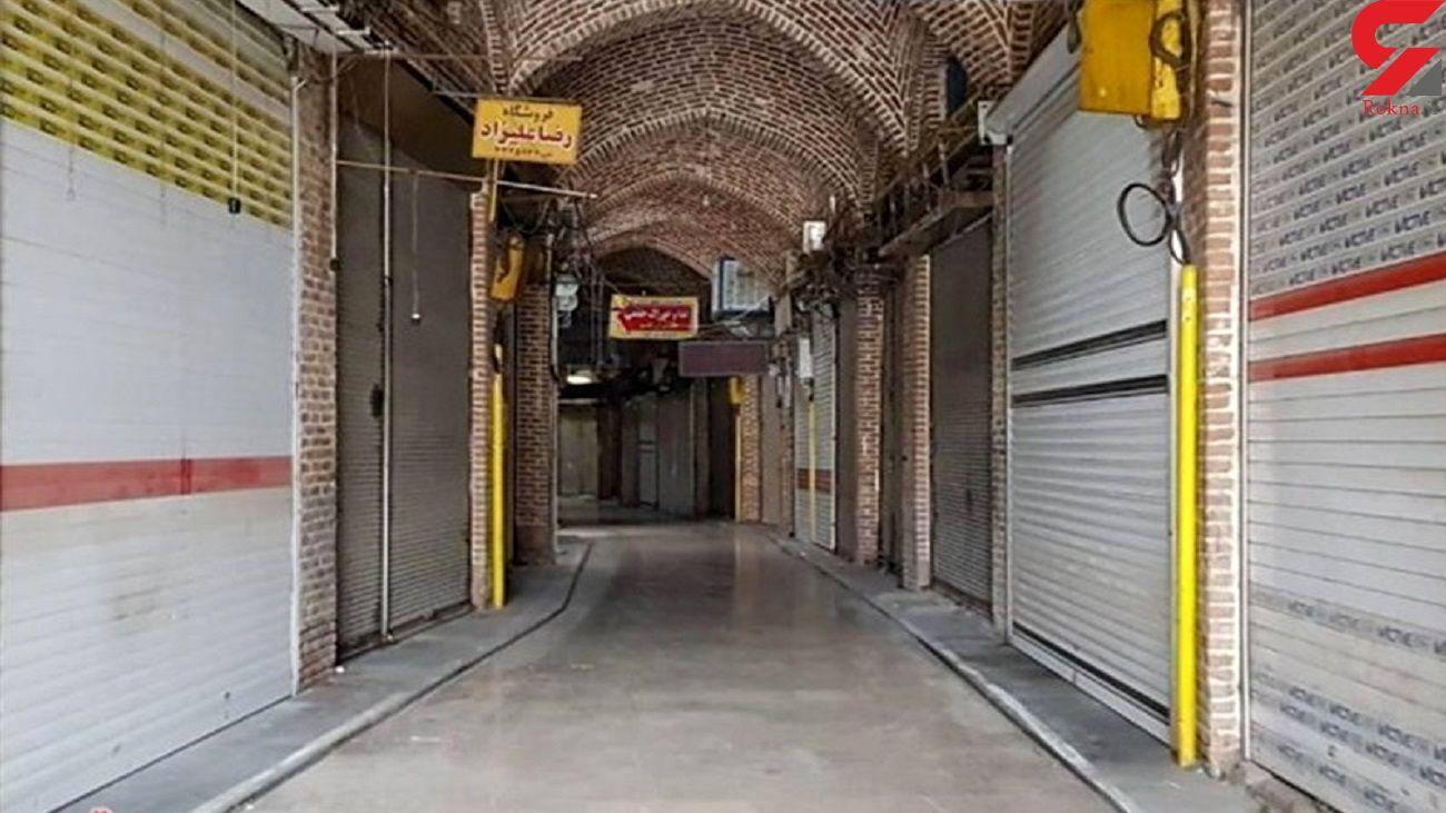 شرایط جدید برای بازگشایی برخی اصناف در تهران