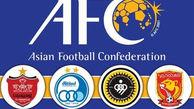 زمان آغاز دوباره رقابتهای لیگ قهرمانان آسیا مشخص شد