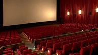 کرونا سینماها و تئاترها را به تعطیلی کشاند