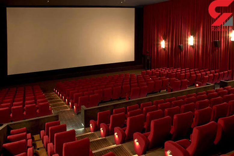 تعطیلی تا ساعت 14 سینماهای کشور در روز 22 بهمن