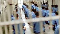 12 هزار و 472درخواست زندانیان استان تهران بررسی شد