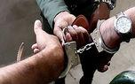 دستگیری اعضای باند فروش و سرقت خودرو در گلستان