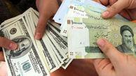 قیمت دلار و قیمت یورو در صرافی ملی امروز ۹۸/۰۵/۲۶ دلار بازهم ثابت ماند