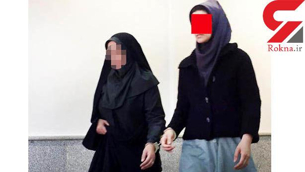 دختر با غیرت رییس تعمیرگاه را در تهران کشت / راز فری طلا چه بود؟ + عکس