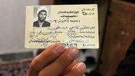 پشت پرده قتل فجیع طلبه همدانی در اولین مستند تلویزیون