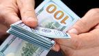 فوری / قیمت دلار و قیمت سکه افزایش یافت + جدول قیمت