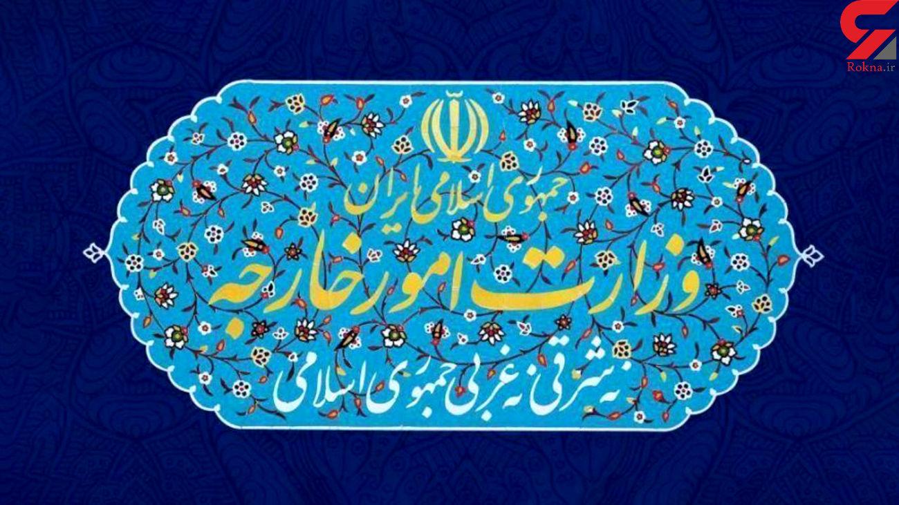 ایران ریچارد گلدبرگ را تحریم کرد
