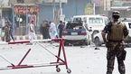 افغانستان برای کودکان ترسناک است