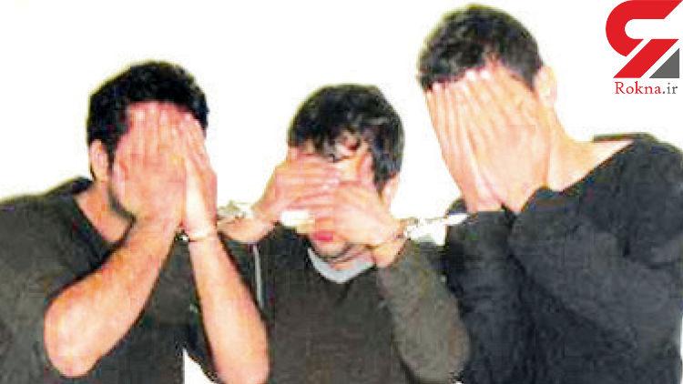 بابک زن مدیرعامل شرکت را دزدید / 3 جوان اعتراف پلیدانه ای کردند + عکس