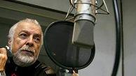 آخرین نقش چنگیز جلیلوند در سریال سلمان فارسی +عکس