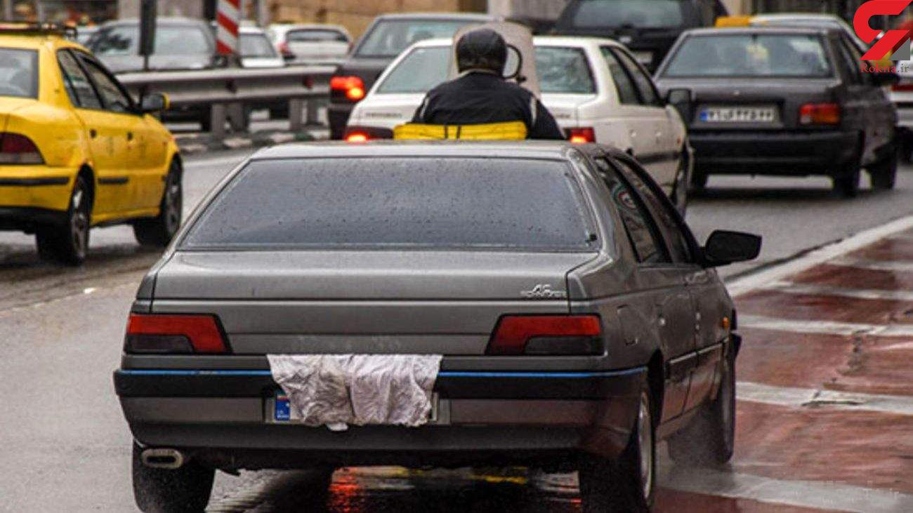 مخدوشکنندگان پلاک خودرو چه مجازاتی دارد؟