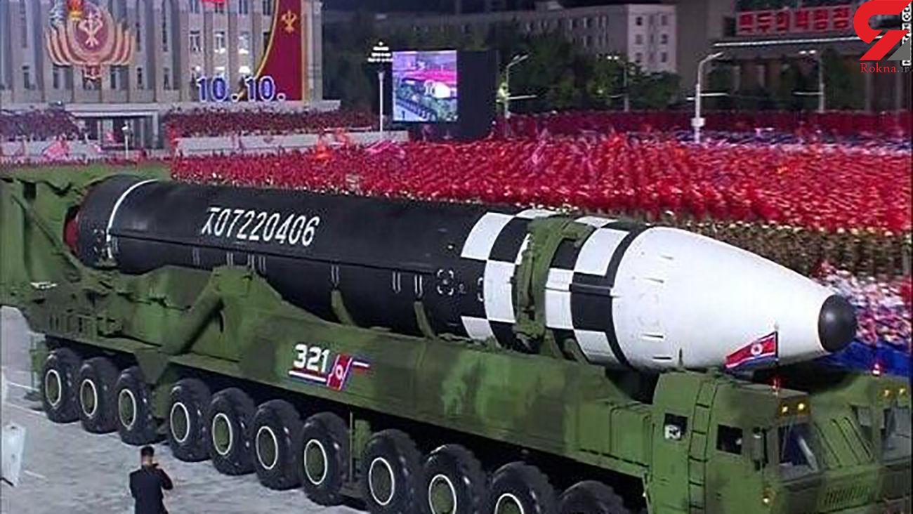 2 موشک بالستیک توسط کره شمالی شلیک شد