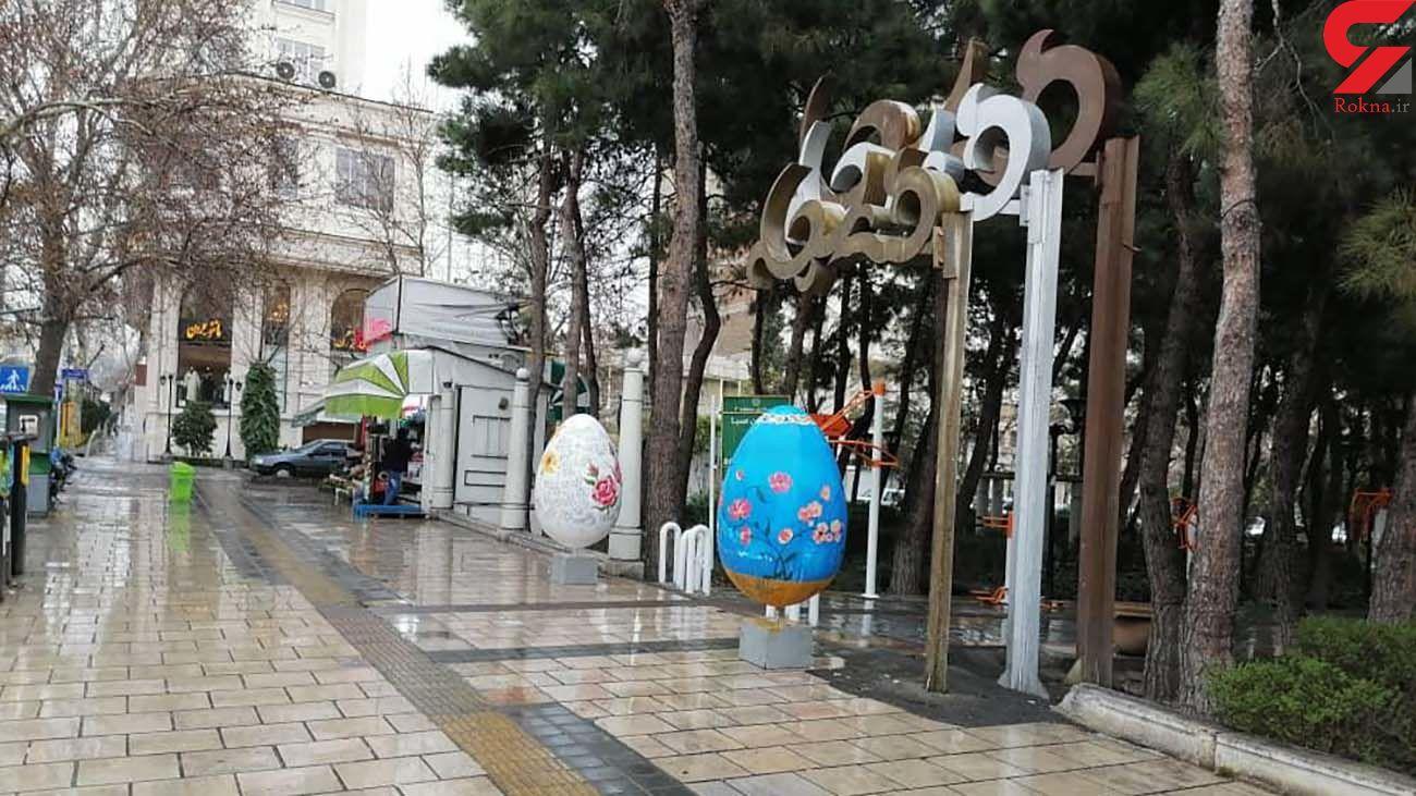جشنواره تخم مرغ های نوروزی در تهران